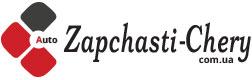 Борзна магазин Zapchasti-chery.com.ua